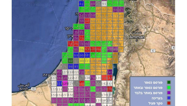 סקר ארכיאולוגי של ישראל , מפת צאלים [129] – מאת דן גזית