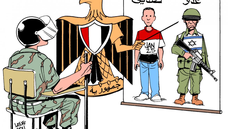 דרישת שלום מצבא מצרים