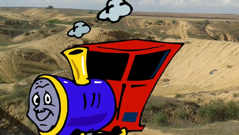 בטרם תגיע הרכבת