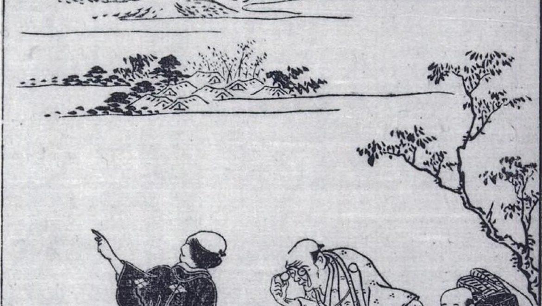"""המטריה, הטריק  והחמור: שלוש הערות-שוליים במתודיקה של הדרכה. לזכר אלי שילר ז""""ל"""